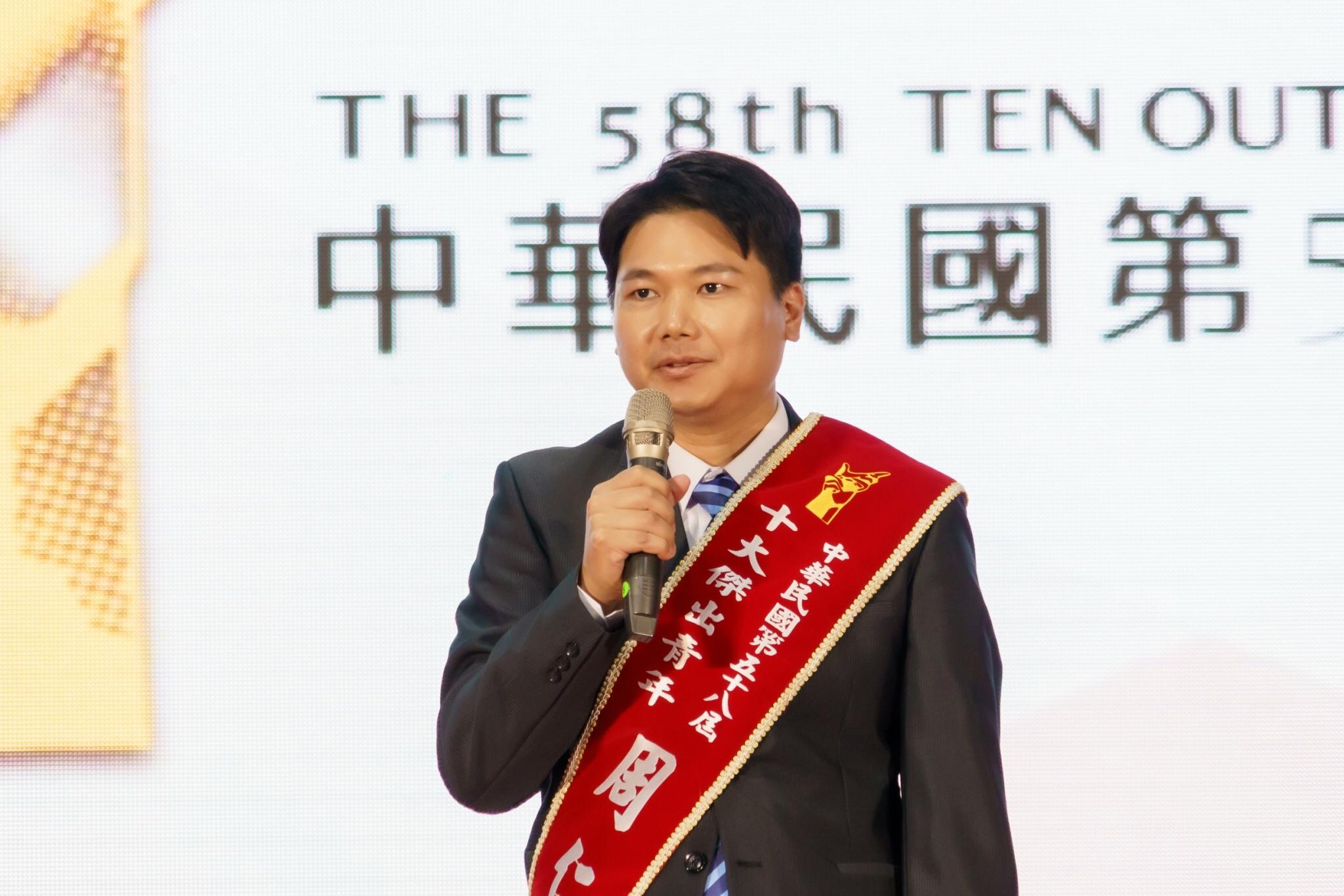 周仁海_十傑頒獎典禮照片2.jpg
